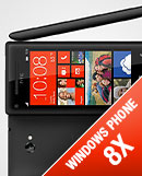 Windows&reg Phone 8S by HTC